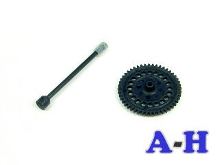 EK1-0217(SK020) E-Sky Tail shaft & gear