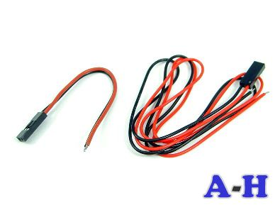 EK1-0226 E-Sky Motor wire (Main & Tail)