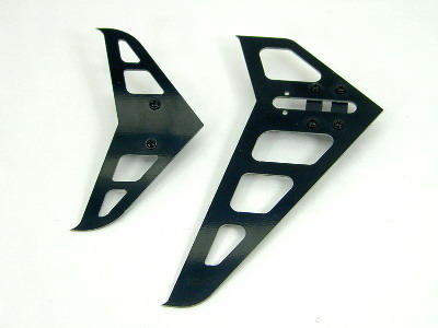 GS3-2421 Frame Parts (Tail Fin Set for 5mm)